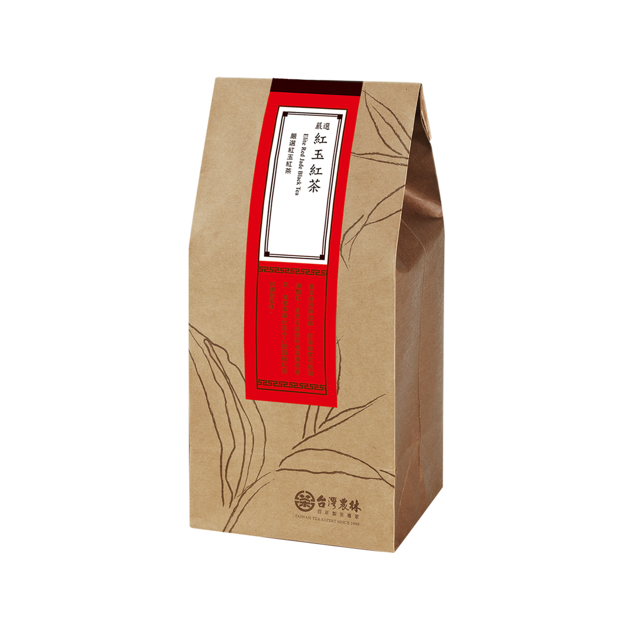 補充包-嚴選紅玉紅茶