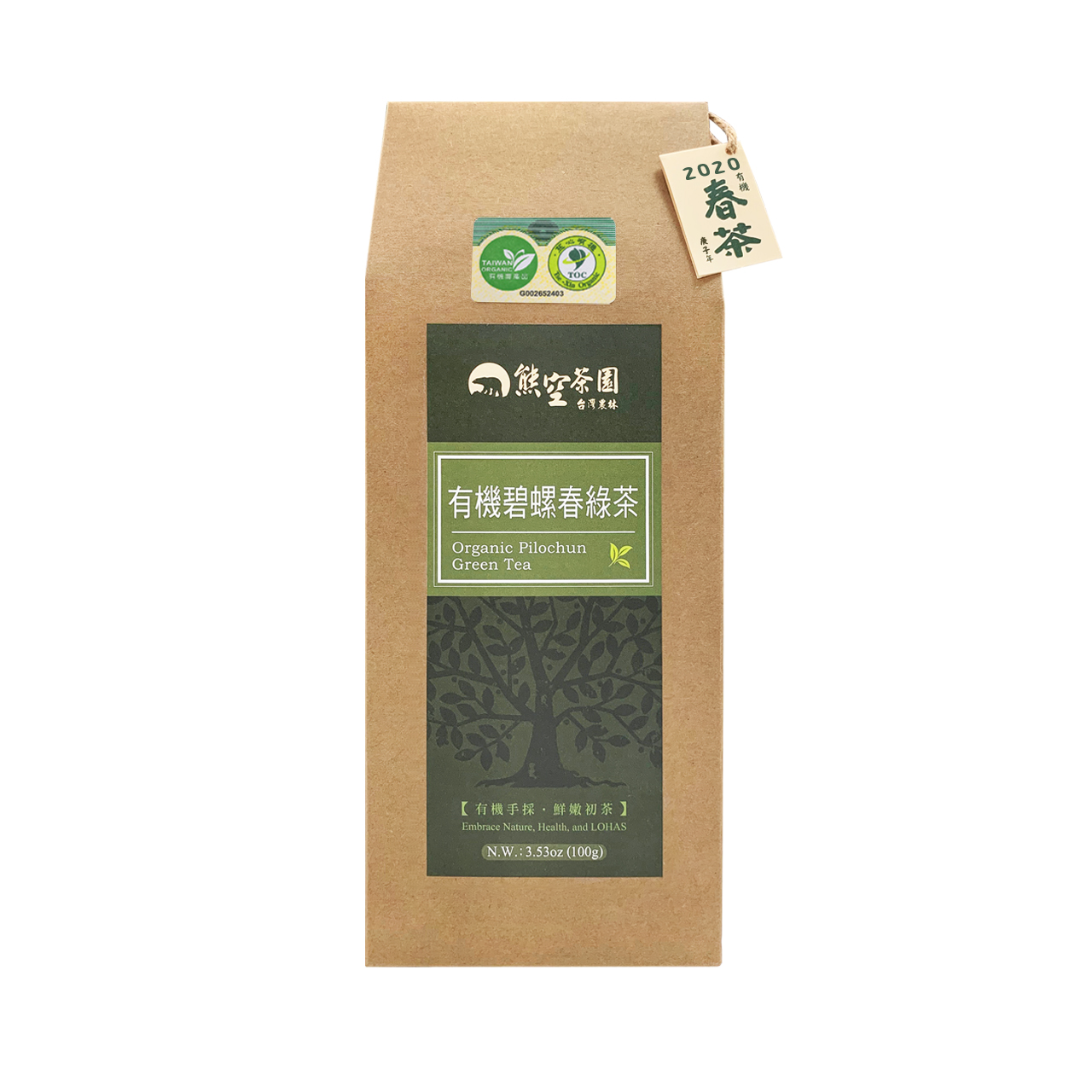 熊空-有機碧螺春綠茶