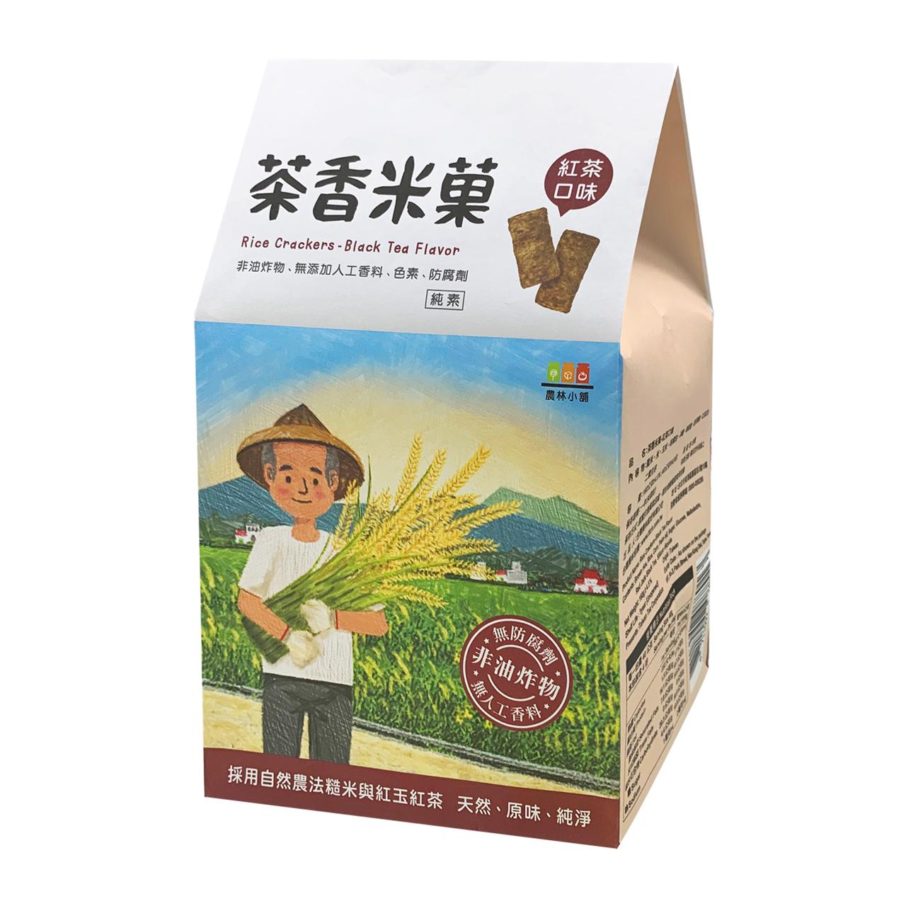 農林小舖-茶香米菓(紅玉紅茶)(160g)