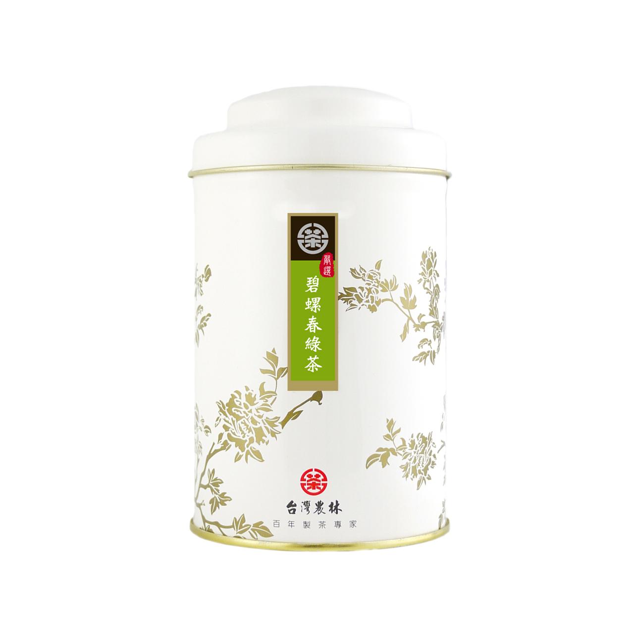 嚴選碧螺春綠茶(保存期限:2021年10月)