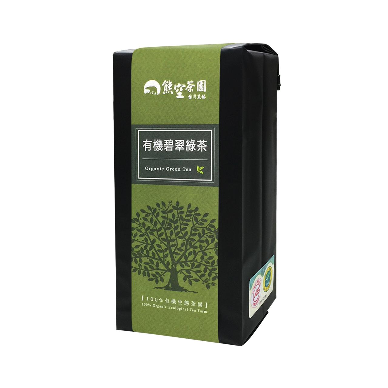 熊空-有機碧翠綠茶