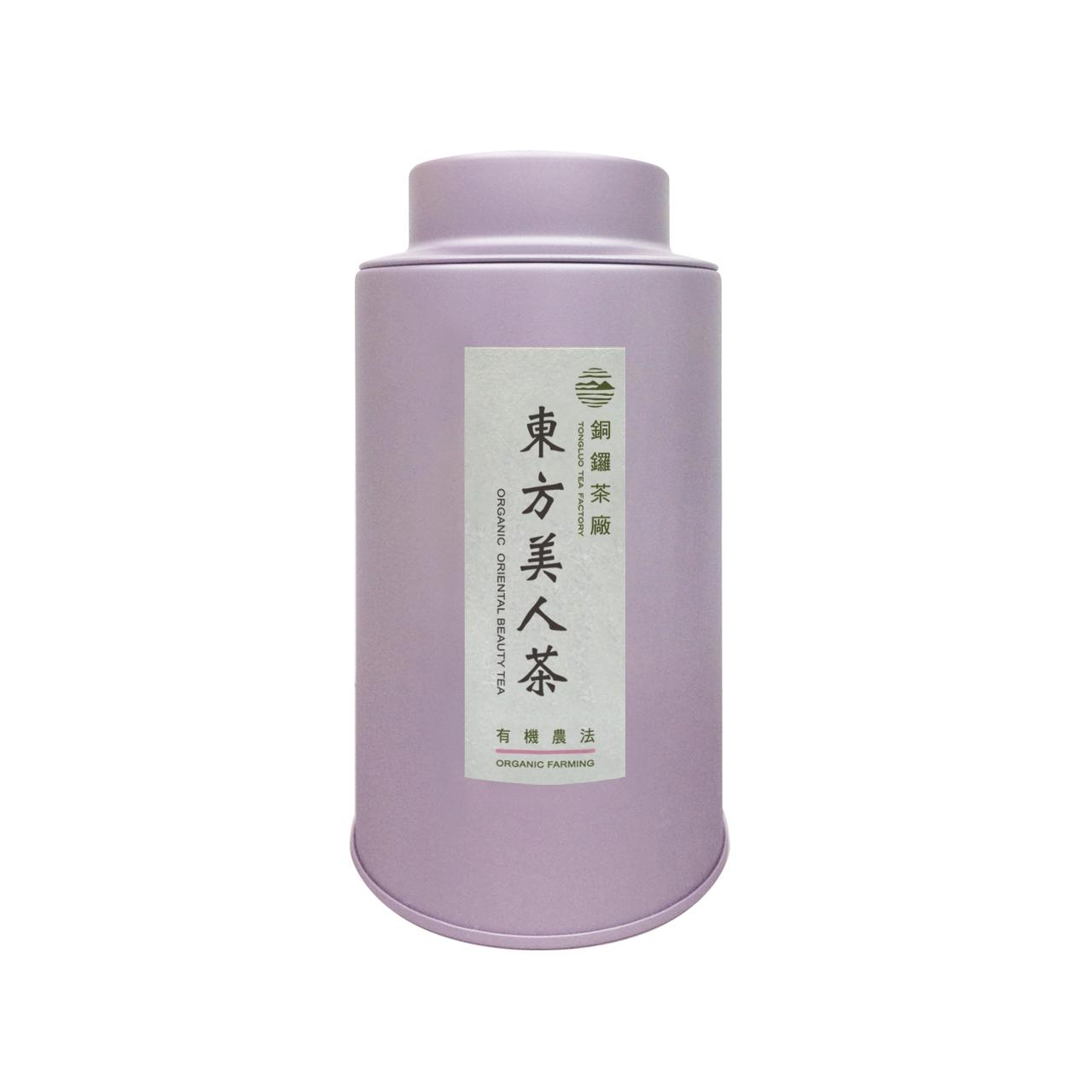 銅鑼-有機東方美人茶