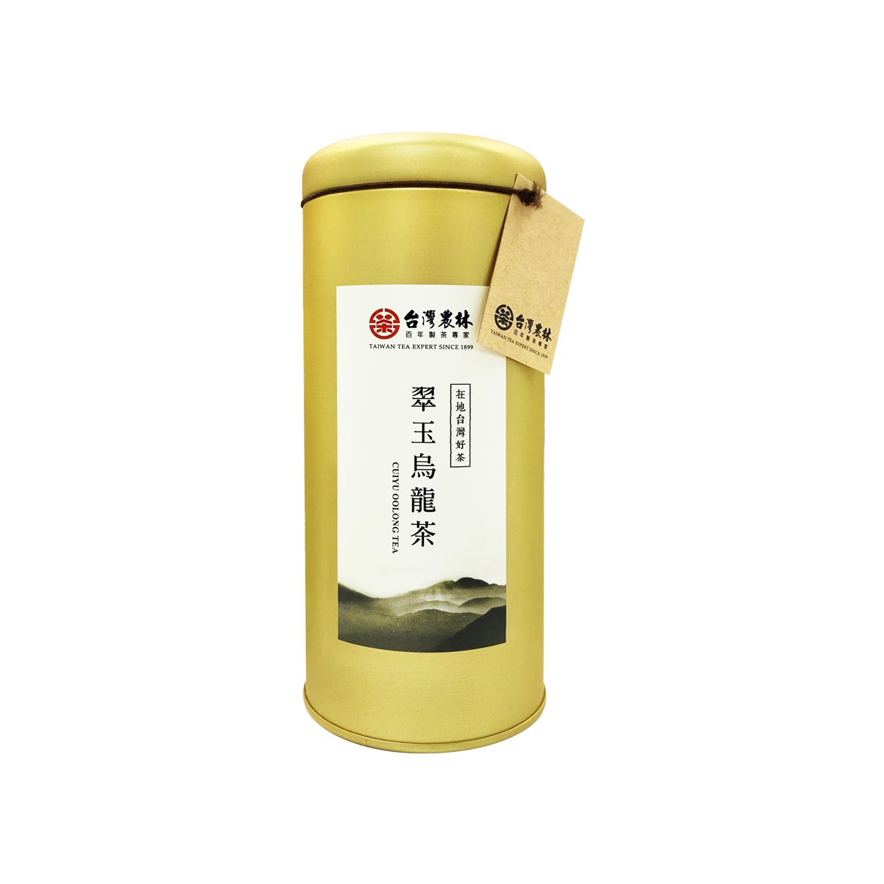 翠玉烏龍茶(保存期限:2021年9月)