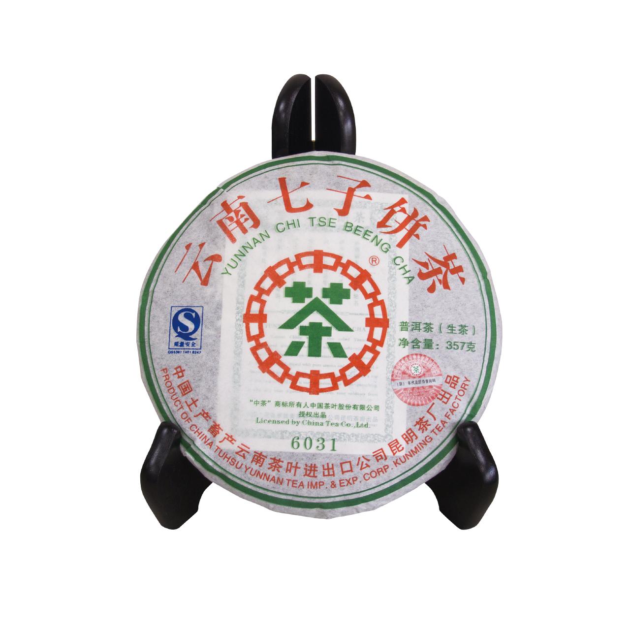 雲南七子餅茶(6031)(生茶)