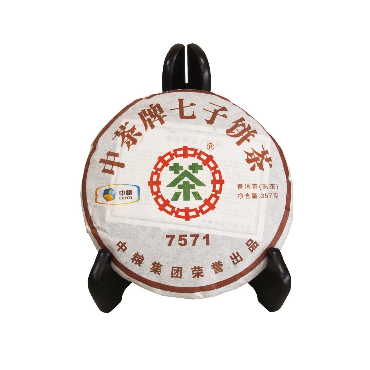 中茶牌七子餅茶(7571)